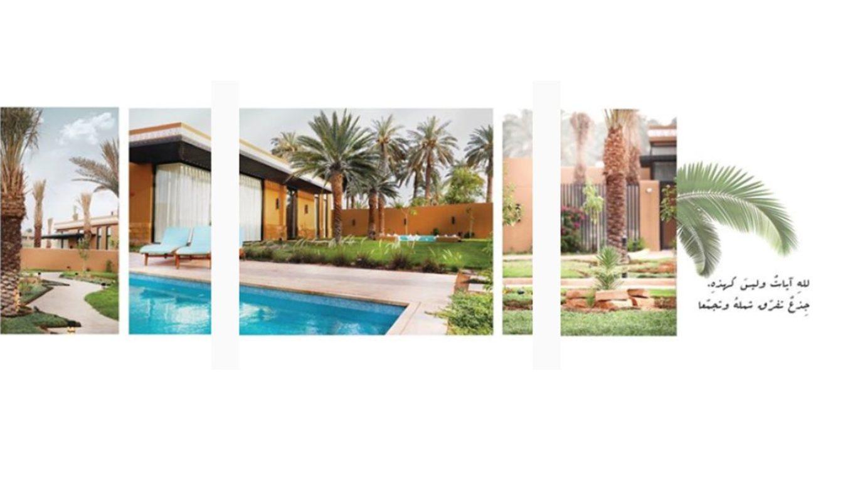 Aseel Resort Riyadh Saudi Arabia Gie El 1-s